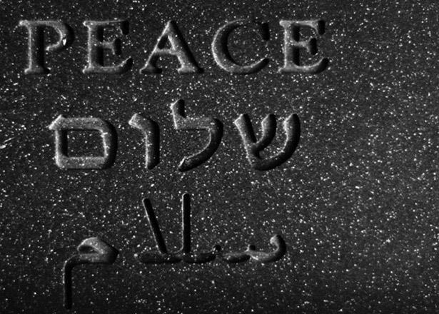 Peace-in-Three-Languages